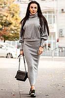 Костюм женский теплый красивый свитшот с воротником хомут и длинная юбка карандаш ангора рубчик 3 цвета Kdi588