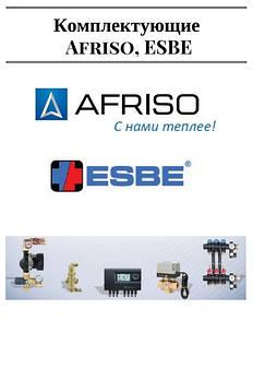 Комплектуючі Afriso, ESBE