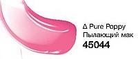 """Блеск для губ """"Совершенство"""", цвет Pure Poppy, Пылающий мак, Avon True Color, Эйвон, 45044"""