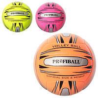 Мяч волейбольный PROFIBALL 1101ABC  офиц.размер,ПУ,2слоя,18панелей,250-270г,3 цвета,