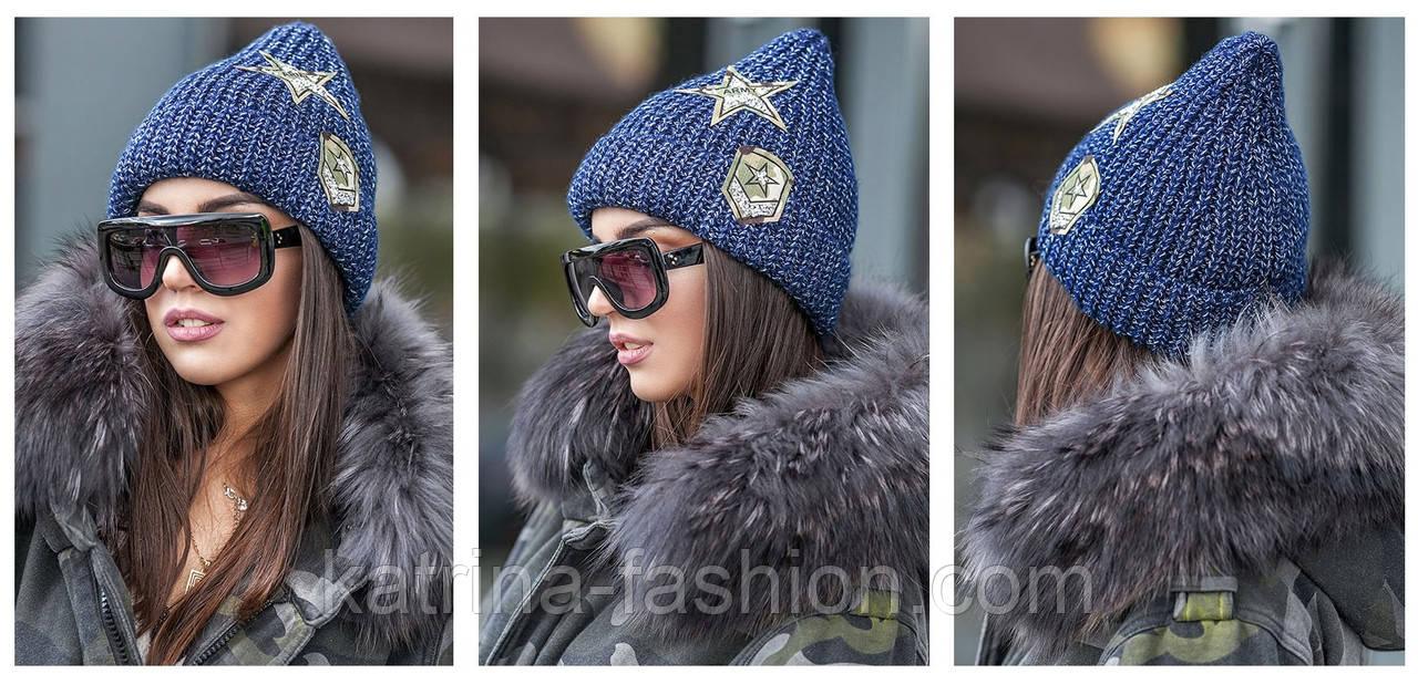 Женский стильная вязаная шапка с нашивками (2 цвета)
