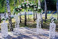 Свадебная арка в аренду, столик и колонны