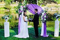 Выездная церемония, свадебная арка, столик, в аренду
