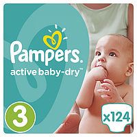 Подгузники Pampers Active Baby-Dry Midi 3 (4-9 кг),124 шт.