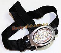 Фонарь головной Bailong BL-603, 10 светодиов, AAA