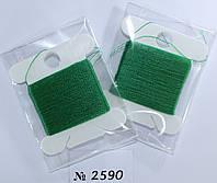 Нить для бисера TYTAN 100 №2590. Зеленая трава 30 м