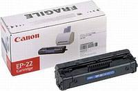 Картридж Canon EP-22 LBP-800/810/1120, HP C4092A LJ1100/3200 Black (1550A003)