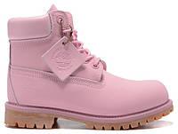 Женские ботинки Timberland 6 БЕЗ МЕХА (Тимберленд 2017) розовые
