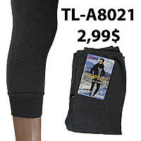 Мужские махровые гамаши термо с мехом  XL-9XL батал «Алия»