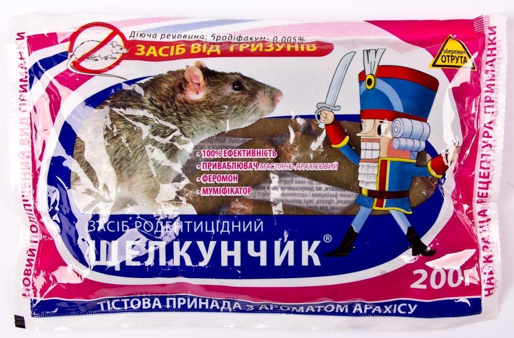Родентицид Щелкунчик 200 г,  (колбаски тестоподобные) (лучшая цена купить оптом и в розницу)