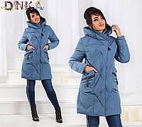 Очень теплая куртка!!!Батал!!!