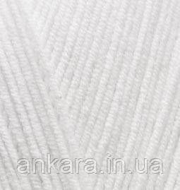 Alize Cotton Gold 55