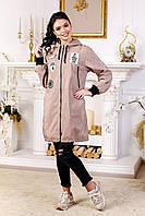 Куртка женская демисезонная В-1028 МФ 102032 Тон 637