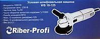 Болгарка Riber-profi Ws 10-125