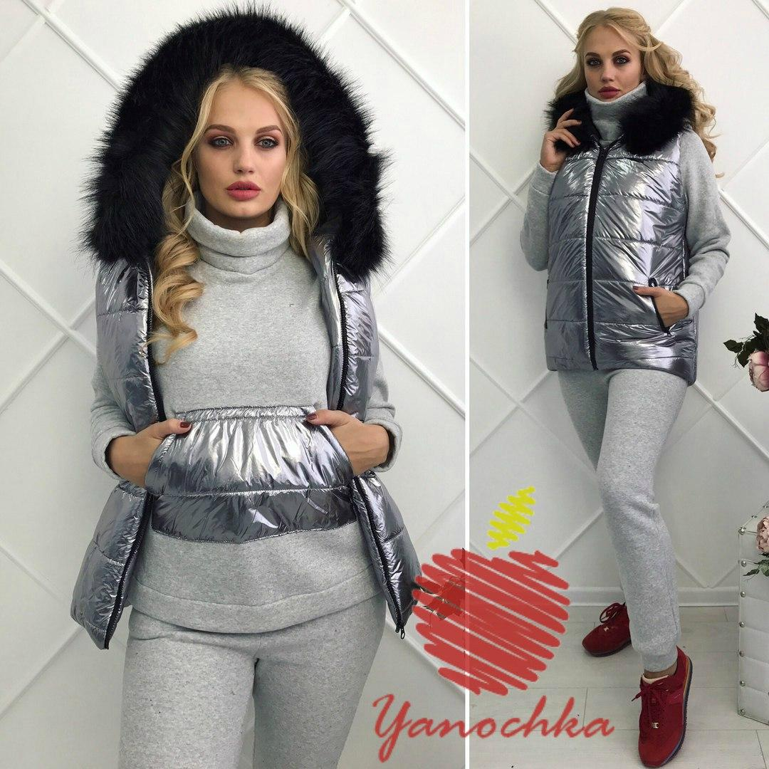Женский теплый спортивный костюм тройка кофта и штаны трехнить жилетка  плащевка на синтепоне - Интернет- 0e6dca0688e