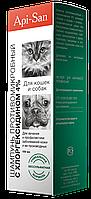 Шампунь противомикробный с хлоргексидином 4% 150 мл