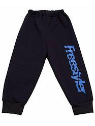 Спортивные штаны для мальчика с начесом трехнитка