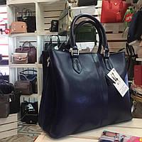 Женская кожаная сумка саквояж