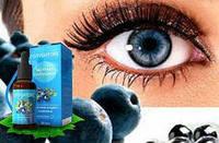 Голубитокс. Лечение глазных заболеваний.