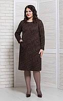 Платье коричневое  BerdToni