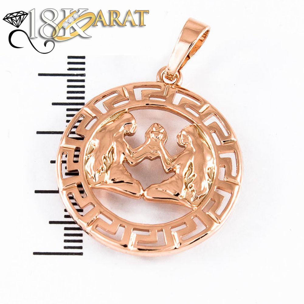 """Кулон xuping  знак зодиака """" Близнецы""""  3.3см 9193"""