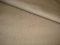 Коттон диагональ (средней плотности) 02с-259