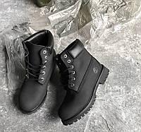 Мужские ботинки Timberland 6 Black (Тимберленд без меха) черные
