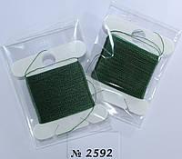 Нить для бисера TYTAN 100 №2592. Зеленый темный 30 м