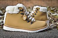 Ботинки женские Adidas с мехом (цвет бежевый) 35