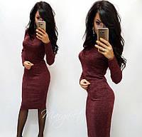 "Женское платье ""Rondo"" ангора, фото 1"