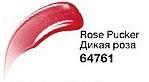 Блеск для губ с эффектом объема, цвет Rose Pucker, Дикая роза,  Plump pout, Avon, Эйвон, 64761
