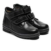 Кожаные ботинки FS Collection для мальчика, на шерсти, размер 33