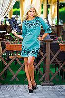 Платье перфорация Цветок / желтый / коралл/ зеленый / голубой, фото 1