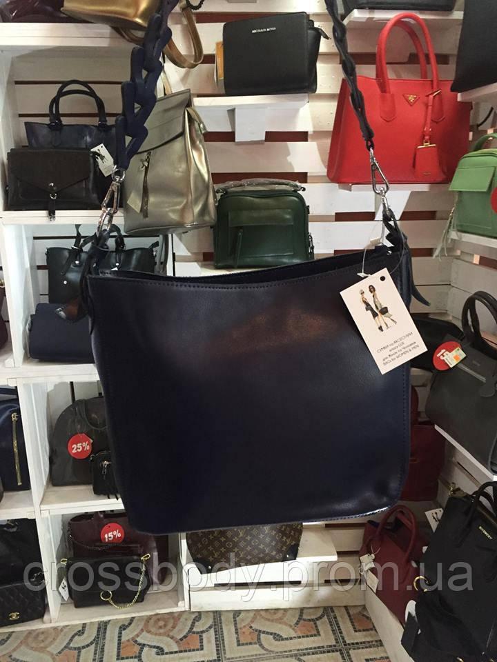 """Женская сумка кожа кросс-боди - Интернет - магазин """"BRANDABAR""""  в Львове"""
