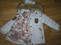 Еврозима! Зимняя куртка парка для мальчиков 3-6 лет