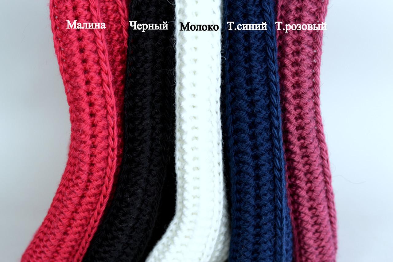 Универсальный зимний шарф на шею для женщин