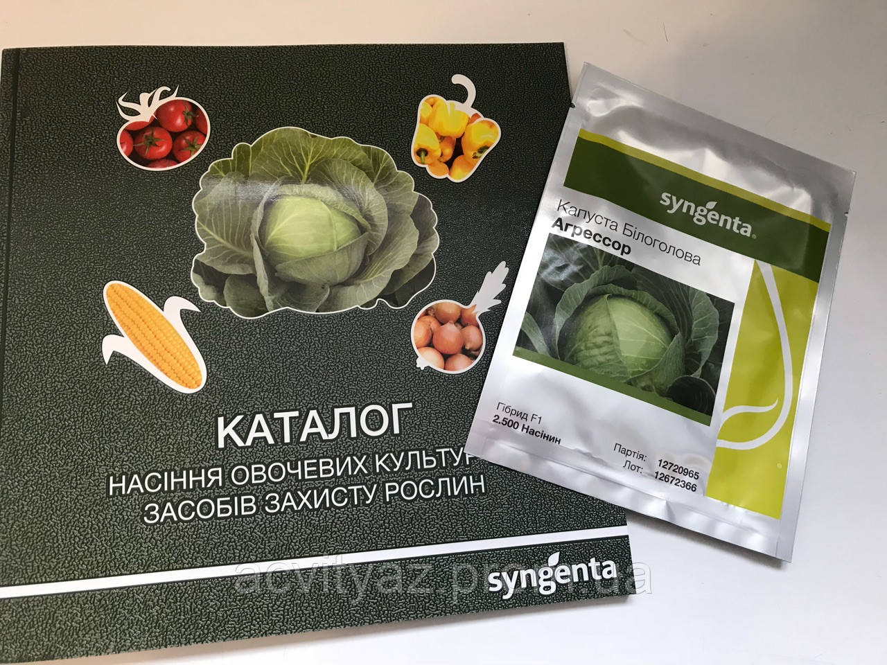 Семена капусты Агрессор F1, 2500 семян - интернет магазин для фермера в Харьковской области