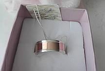 """Серебряные обручальные кольца с золотом """"3"""""""