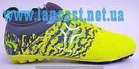 Футбольная обувь. [сороконожки]. Бампы Венгерского Бренда Lancast (Ланкаст).