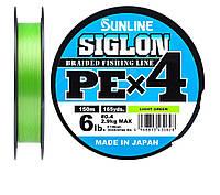 Шнур Sunline Siglon PEx4 150m  Light Green