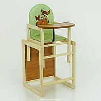 Детский стульчик для кормления деревянный трансформер