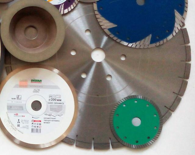 Алмазные диски отрезные