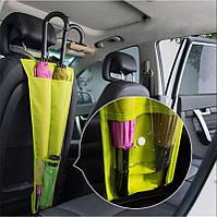 В авто Umbrella Storage, органайзер для авто, органайзер в авто, органайзеры на сидения авто, органайзер на спинку авто, автомобильный органайзер,