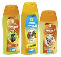 Шампунь Луговой для собак и кошек инсектицидный