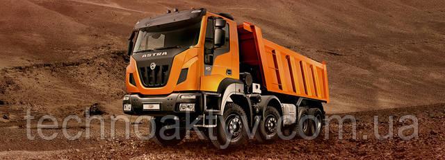 Тяжелые и сверхтяжелые грузовики (самосвалы) Iveco Astra