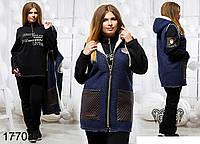 Теплый женский спортивный костюм тройка трикотаж 3-х нитка+ жилетка пальтовая ткань на меху Размер 50 52 54 56