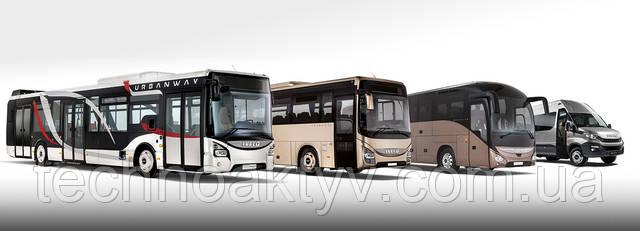 Автобусы и микроавтобусы Iveco Bus