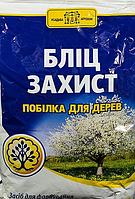 Блиц-защита, побелка для деревьев, 685 г