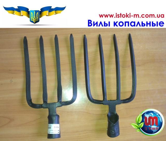садовый инструмент_инвентарь для сада и огорода_вилы