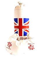 """Боксерский набор для детей """"Британия"""" (боксёрская груша и перчатки) 45см"""